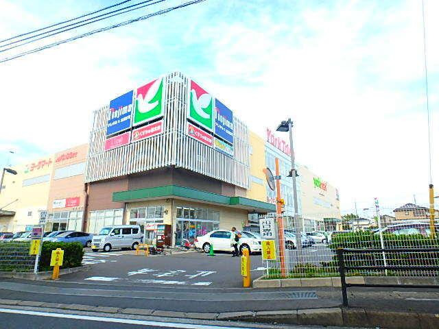 ヨークマート東道野辺店 1300m