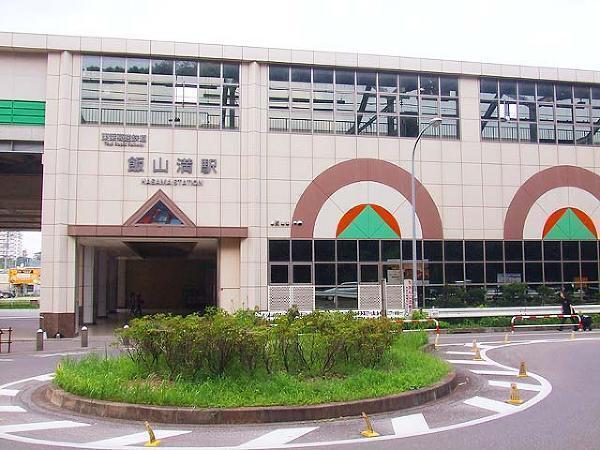 東葉高速鉄道・飯山満駅 1520m