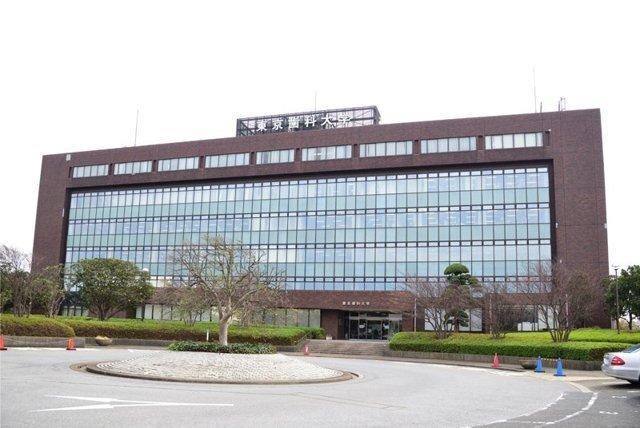 東京歯科大学 千葉歯科医療センター 760m