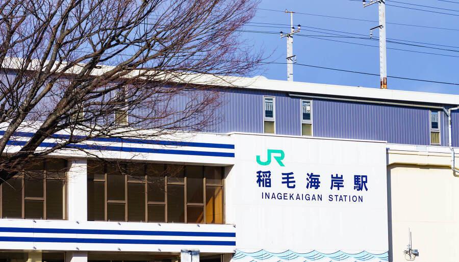 JR京葉線・稲毛海岸 1400m