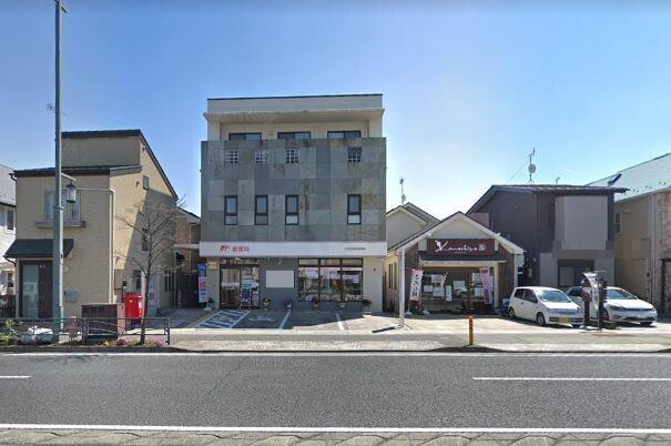 小田原南町郵便局