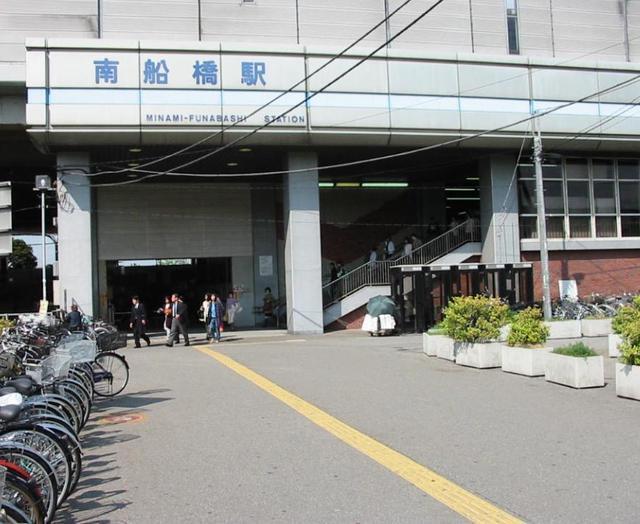 JR京葉線・南船橋駅 1280m