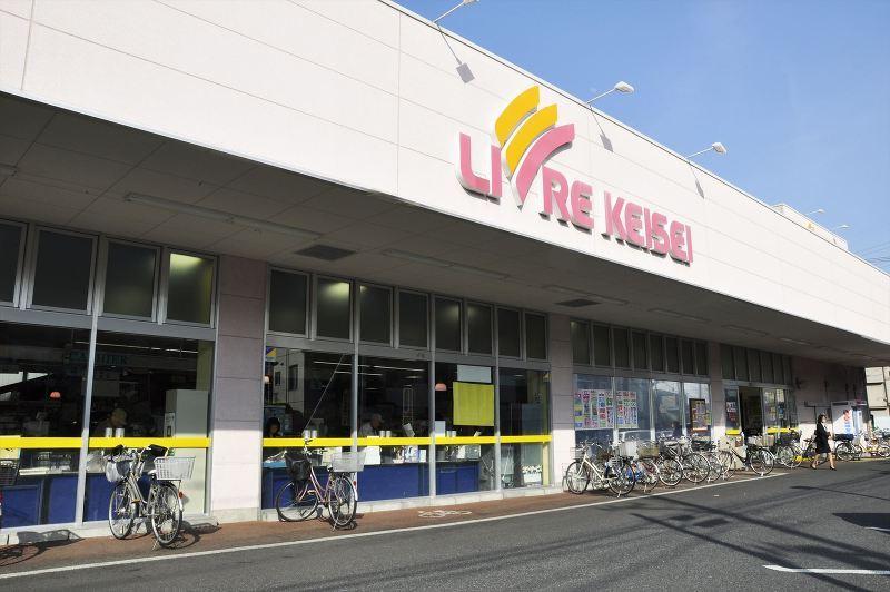 リブレ京成堀切店