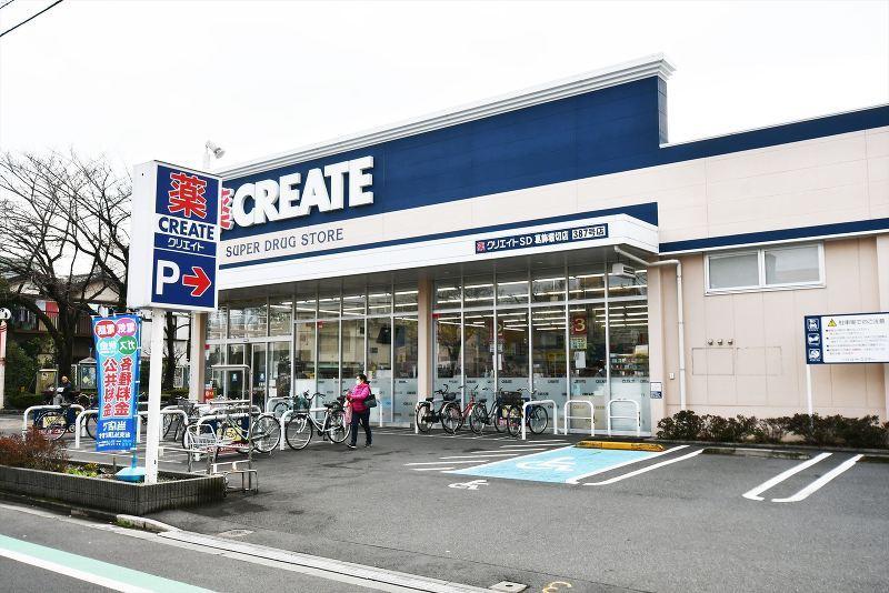 クリエイトSD葛飾堀切店