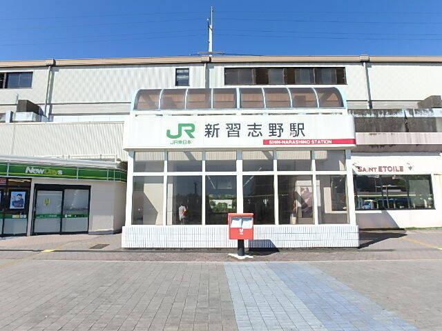 JR京葉線・新習志野駅 1250m