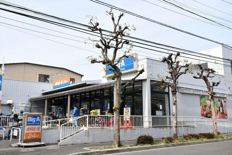 Big-A足立谷中店