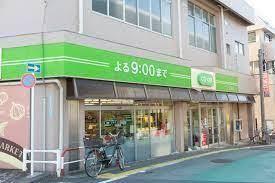 ミニコープ豊島店 600m