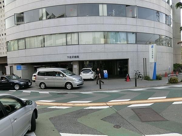 医療法人社団青泉会下北沢病院