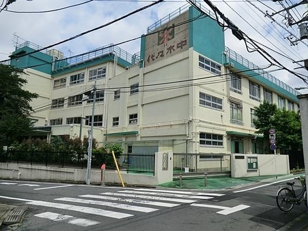渋谷区立代々木中学校