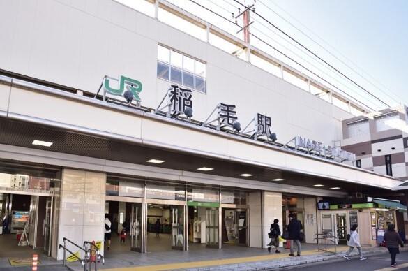 稲毛駅(JR総武本線・JR総武線) 1300m