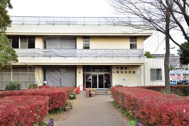 稲浜公民館 370m