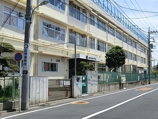 大田区立道塚小学校