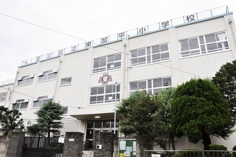 東加平小学校