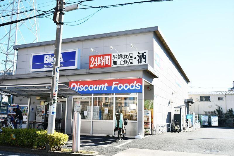Big-A足立東綾瀬店