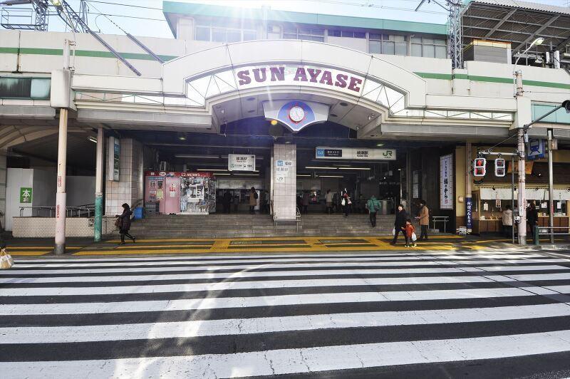 東京メトロ千代田線『綾瀬駅』