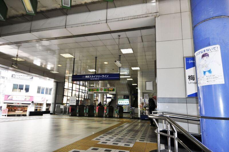 東武伊勢崎線『梅島』駅
