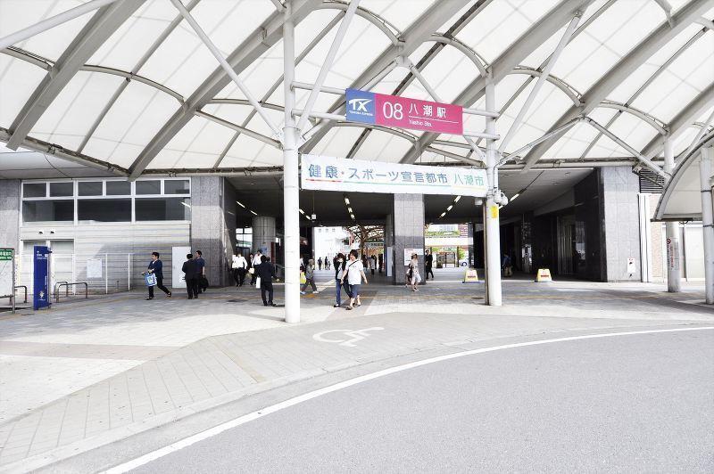 つくばエクスプレス線『八潮駅』バス19分『しばられ地蔵』停歩5分