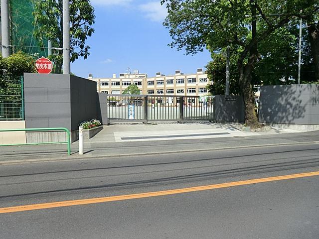 板橋区立若木小学校 450m