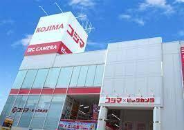コジマ×ビックカメラ上板橋店 490m