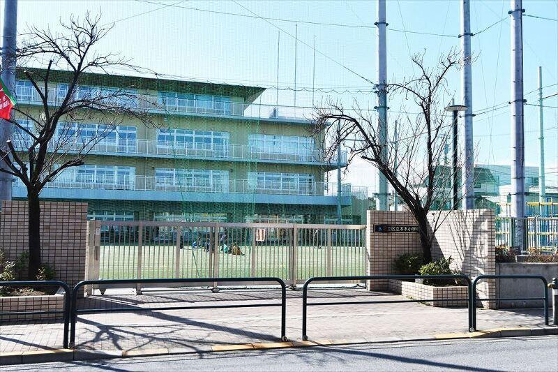 本木小学校