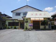栃木県那須塩原市埼玉の物件画像