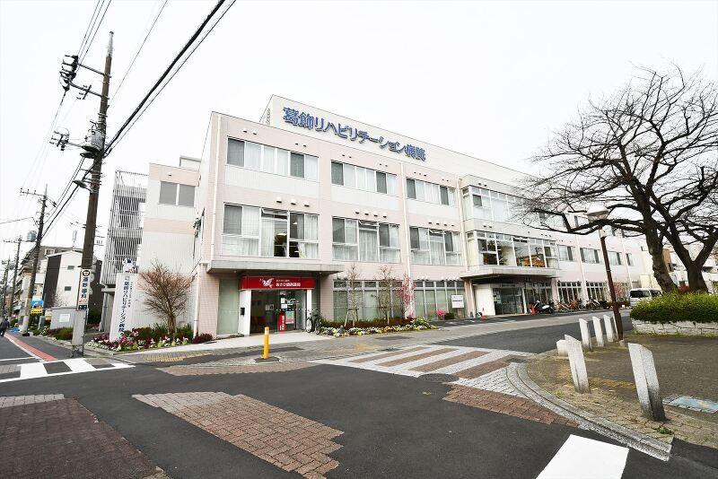 葛飾リハビリテーション病院