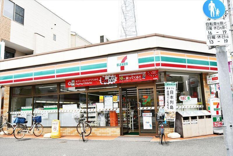 セブンイレブン足立青井駅前店