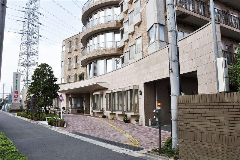 青井診療所