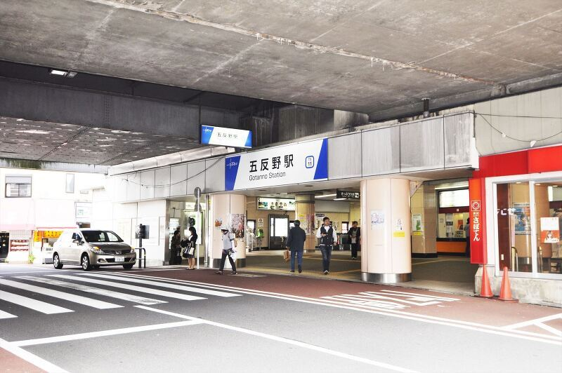 東武伊勢崎線『五反野駅』