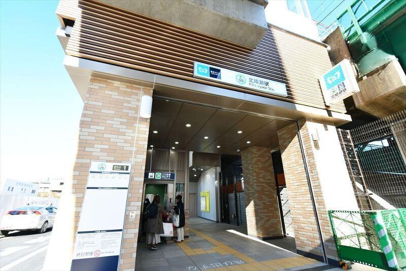 東京メトロ千代田線『北綾瀬駅』バス12分『六木小学校』停歩1分