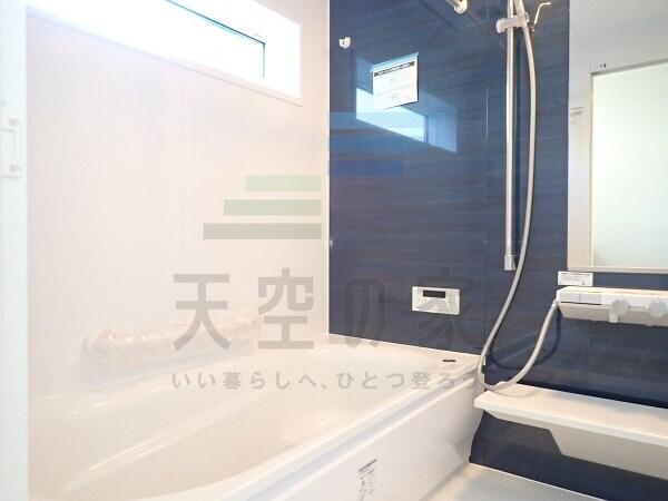 浴室乾燥完備した浴室です。ゆったりと1日の疲れを癒せます。