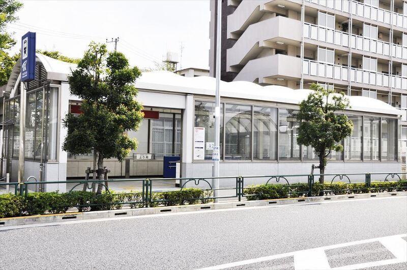 つくばエクスプレス『青井』駅