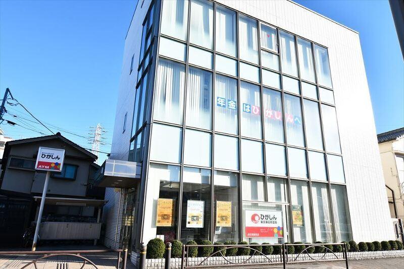 東京東信用金庫お花茶屋支店