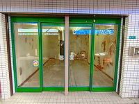 江戸川区下篠崎町の画像