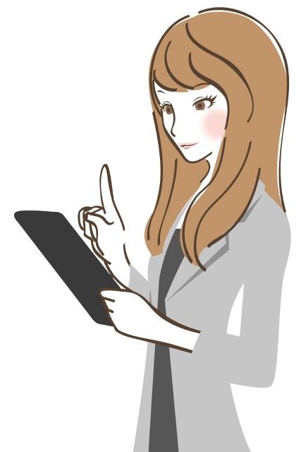 磯野 由香(いそのゆか)