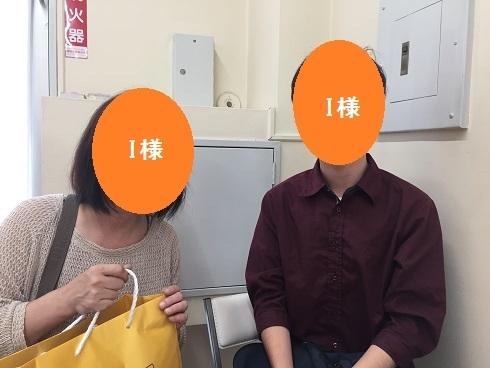 平塚市 T.I様