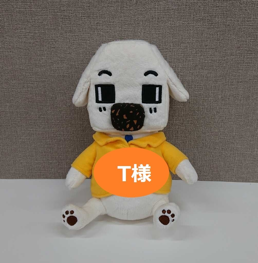 平塚市 K・T様