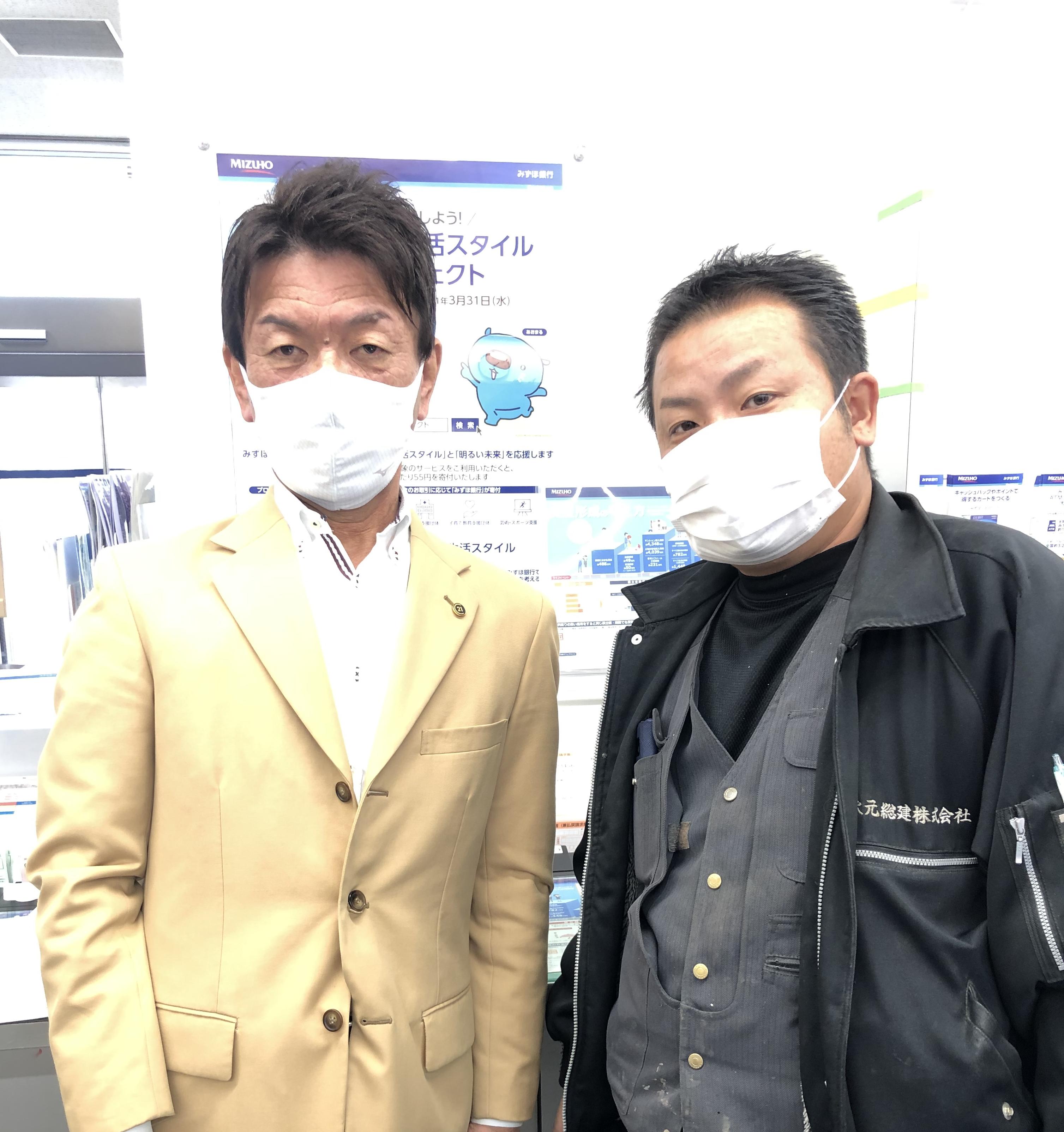 藤沢市 Y.A様