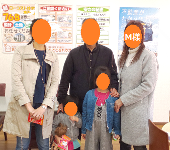 平塚市 H.M様