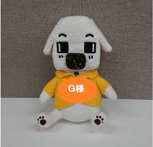 小田原市 S.G様