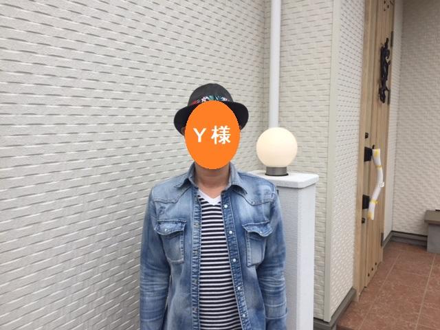 横浜市 K.Y様