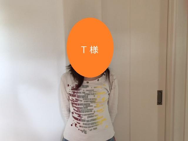 平塚市 M.T様