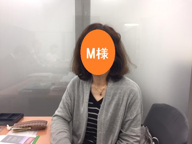 小田原市 Y.M様